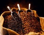 Кофе вреден - или полезен!?