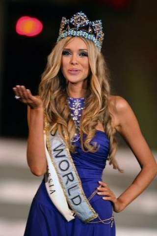 Стартовал конкурс красоты мисс мира