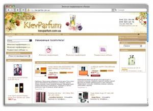 Качественные ресурсы женской и мужской парфюмерии: Kievparfum